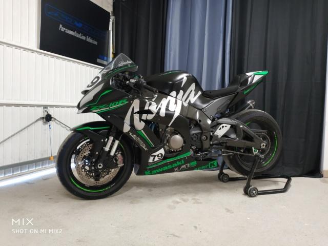 Décoration de votre moto : quelles solutions? Cote_g10