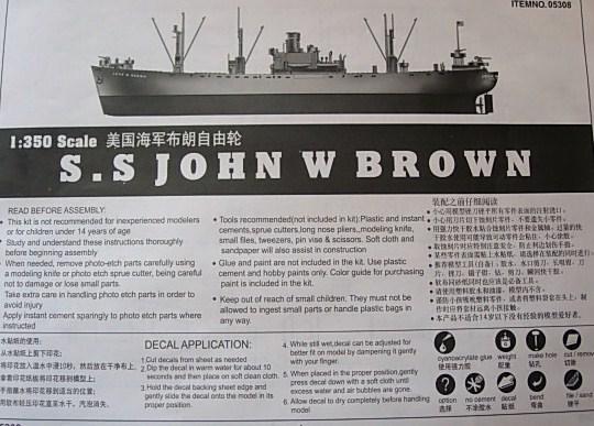 1/350 Trumpeter SS JOHN W BROWN Ss_joh15