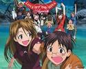 Shonen: Love Hina [Akamatsu, Ken] Love2010