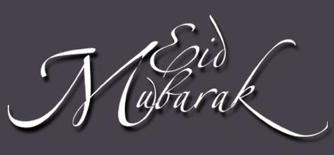 A nos amis musulmans meilleurs voeux pour l'Aid Fitr Eidxn10
