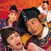 TVB Drama Guide 77265310
