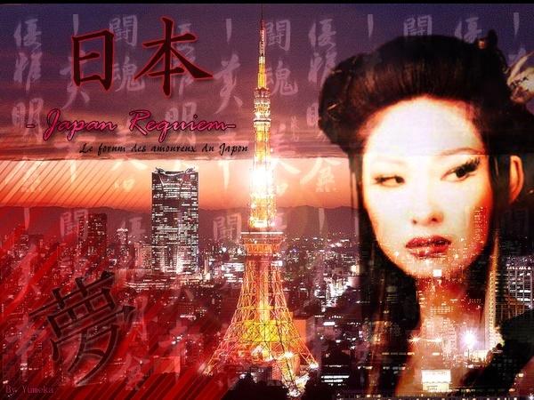 Japan Requiem - Portail Japan_10
