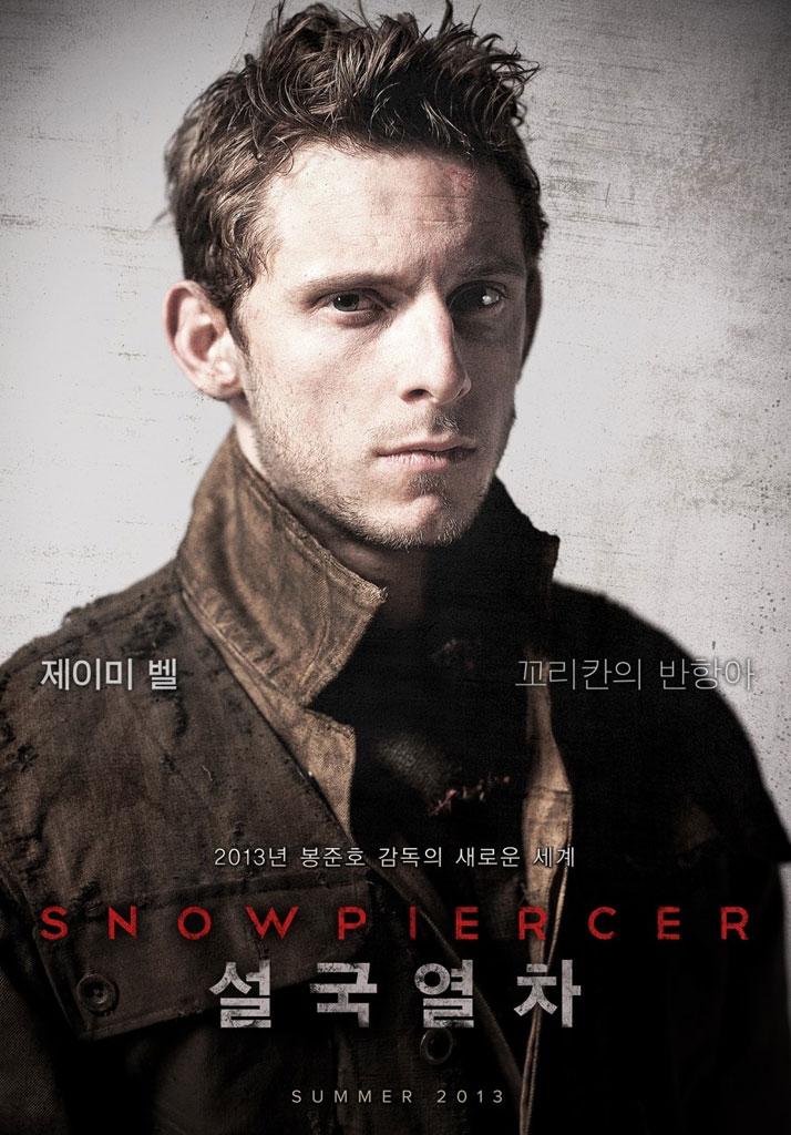 Snowpiercer, le Transperceneige - Bong Joon-ho Large_45