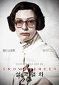 Snowpiercer, le Transperceneige - Bong Joon-ho Large_49