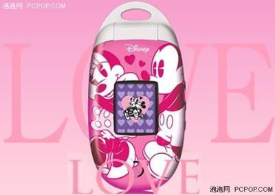 Voici quelques objets qui vont surement vous faire rêvez........ Disney13