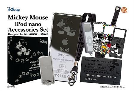 Voici quelques objets qui vont surement vous faire rêvez........ Mickey10