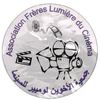 جمعية الاخوين لوميير للسينما