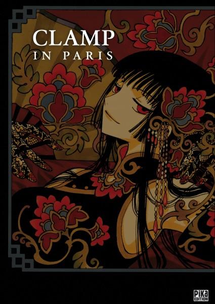 Artbook: Clamp in Paris Big_im13