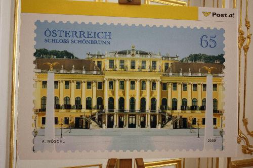 Briefmarkenpräsentation im Schloß Schönbrunn 112