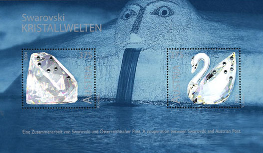 Swarovski Kristallwelten At252910