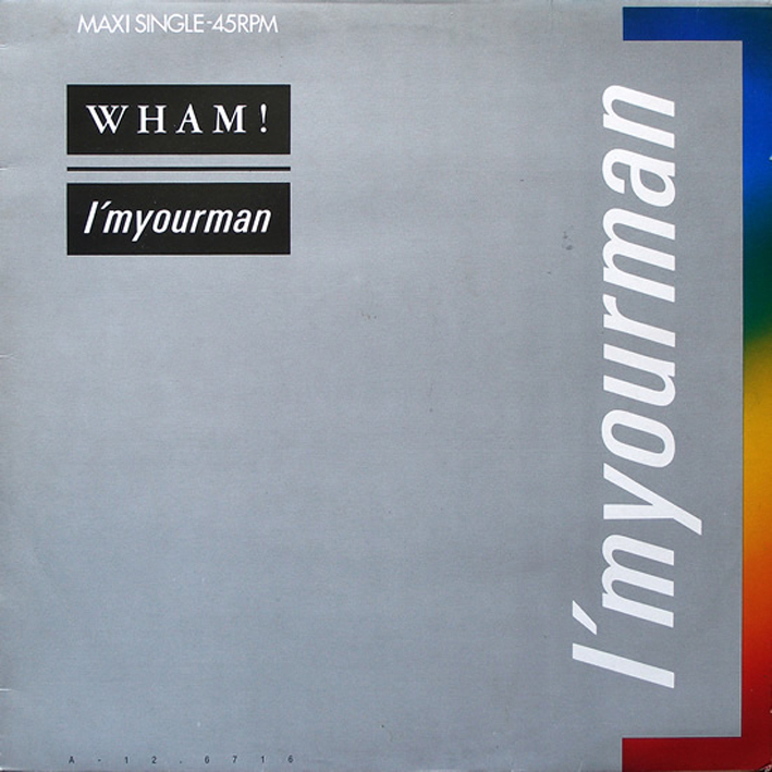 Wham! - I'm Your Man (12'' Vinyl) Book_057