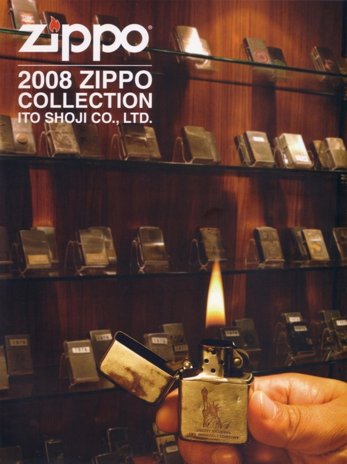 Catalogue ZIPPO 2008 (Japan version) 0112