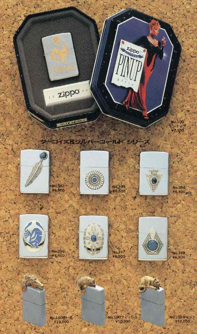 Catalogue ZIPPO 1997 Best selection(Japan version) 0910