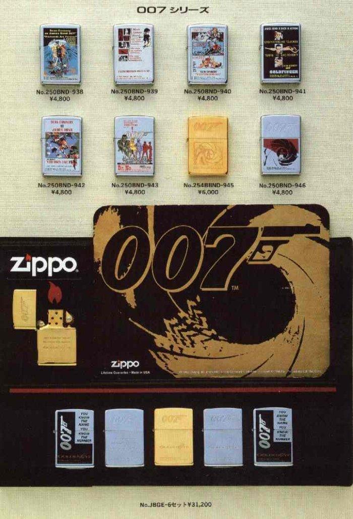 Catalogue ZIPPO 1997 Best selection(Japan version) 1310