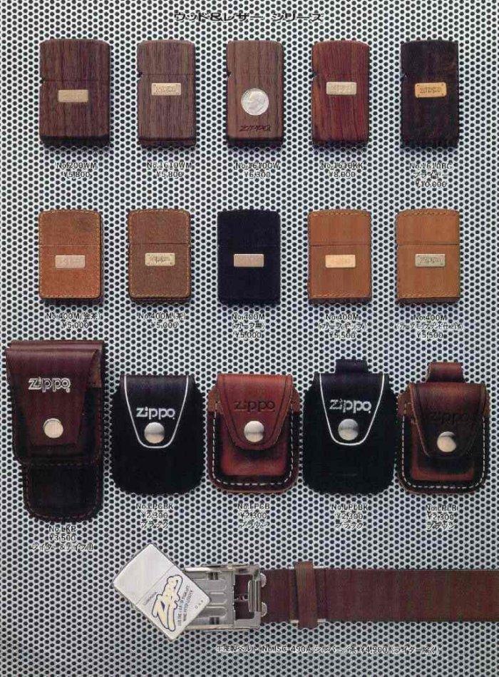 Catalogue ZIPPO 1997 Best selection(Japan version) 1410