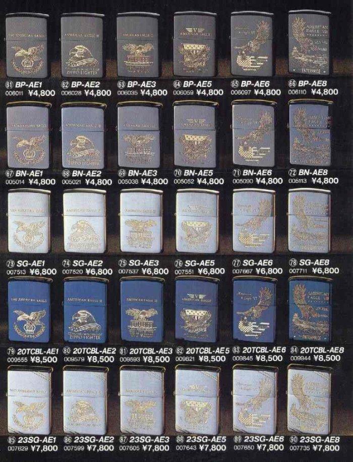 Catalogue ZIPPO 1997 Best selection(Japan version) 2110