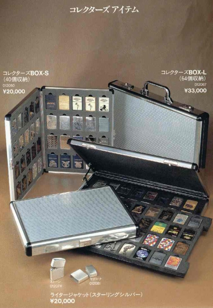 Catalogue ZIPPO 1997 Best selection(Japan version) 2710