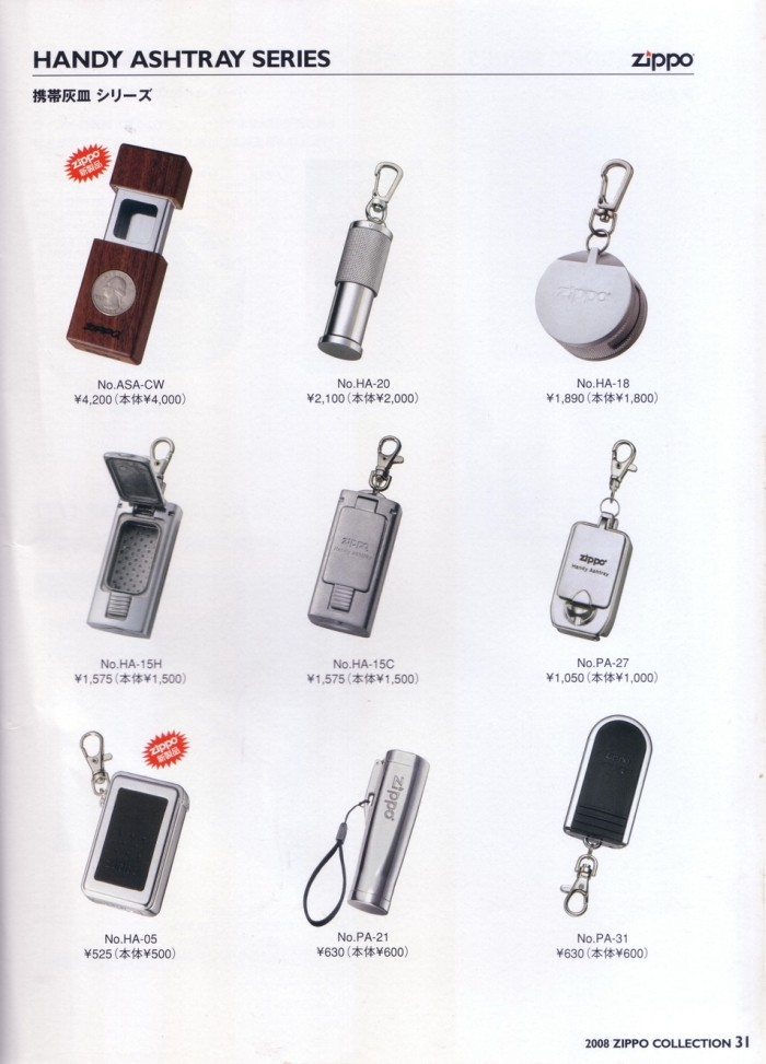 Catalogue ZIPPO 2008 (Japan version) 3312