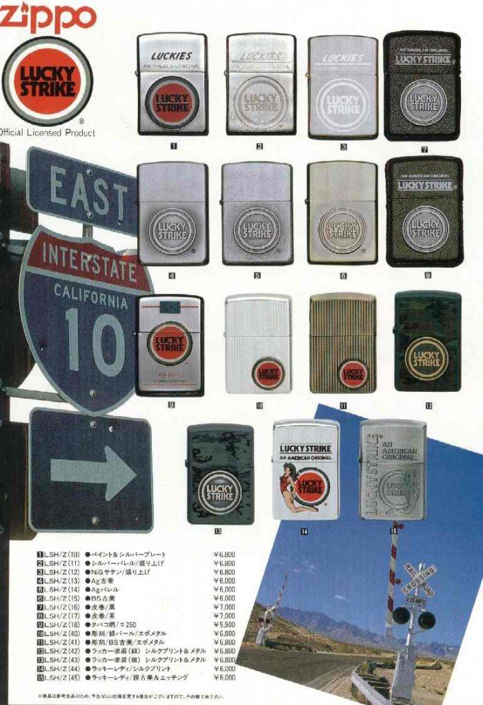 Catalogue ZIPPO 1997 Best selection(Japan version) 3410