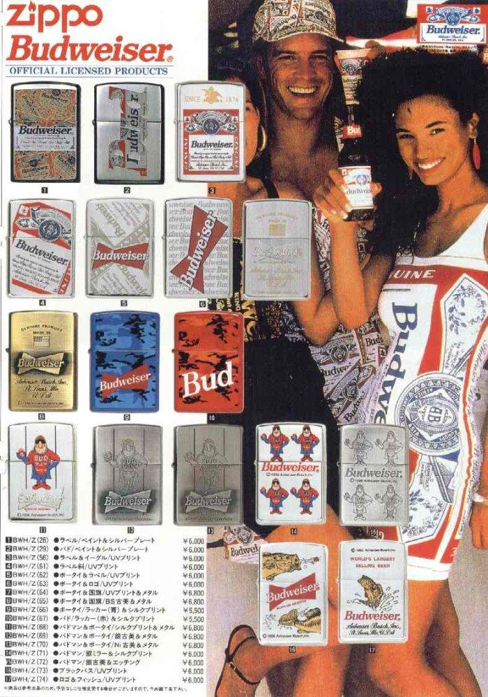 Catalogue ZIPPO 1997 Best selection(Japan version) 3510