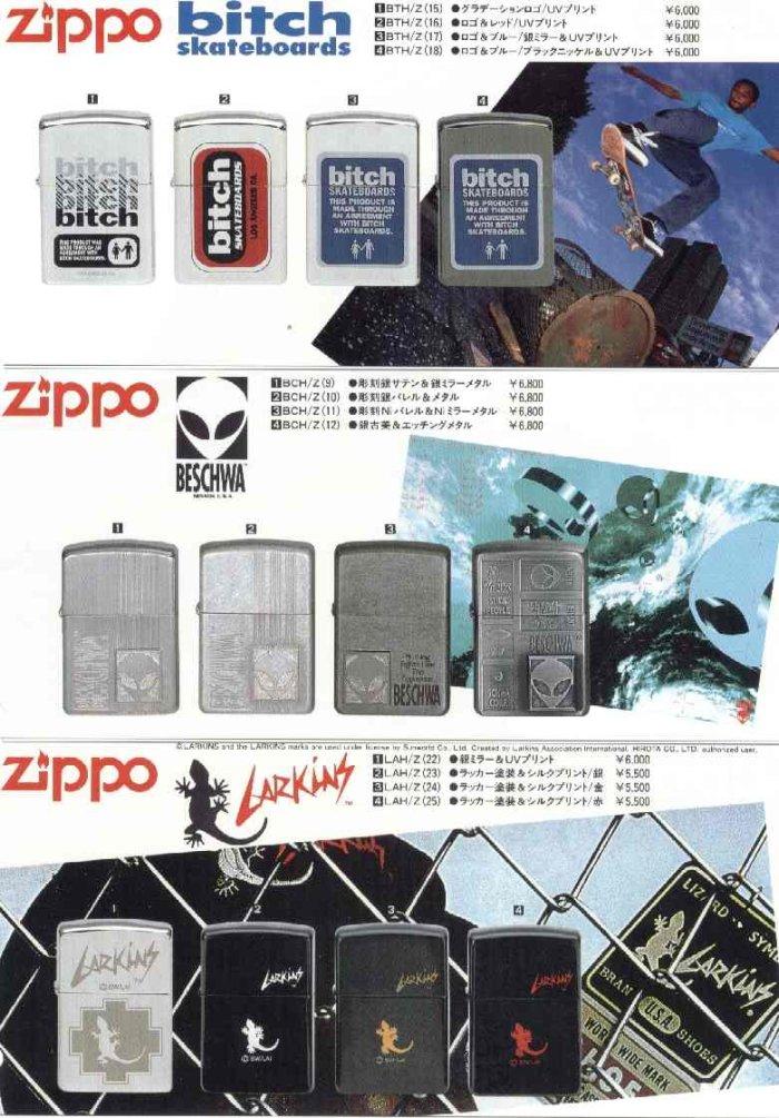 Catalogue ZIPPO 1997 Best selection(Japan version) 3710