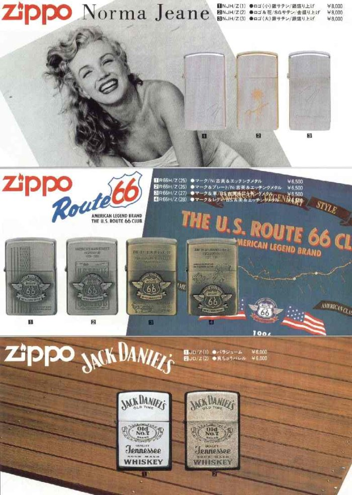 Catalogue ZIPPO 1997 Best selection(Japan version) 3810