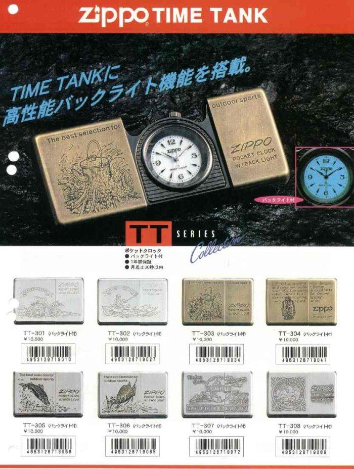 Catalogue ZIPPO 1997 Best selection(Japan version) 4910