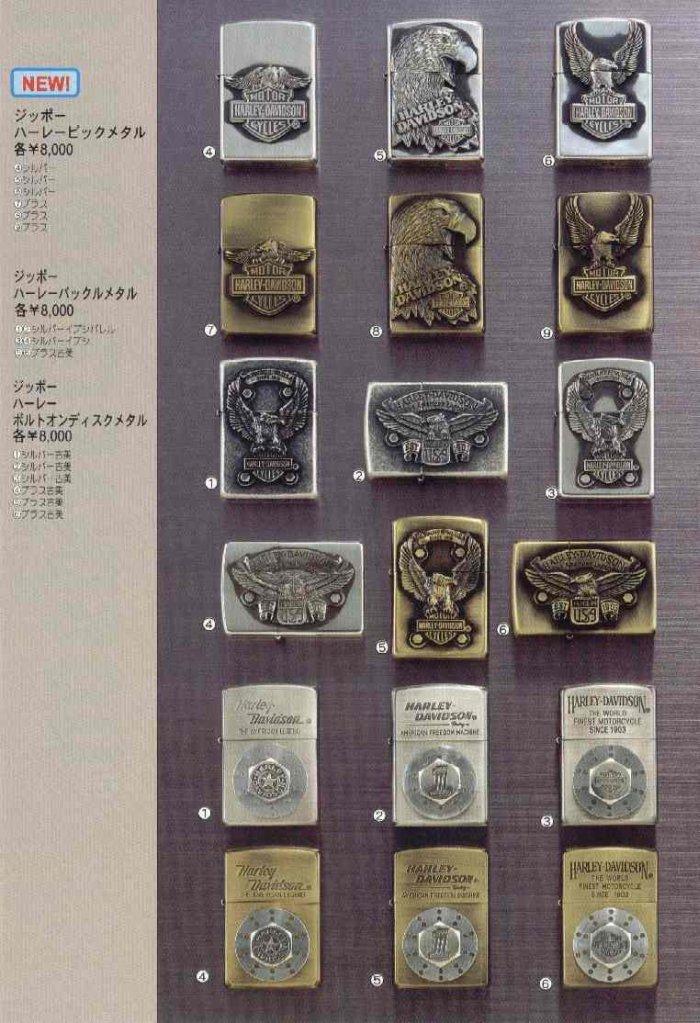 Catalogue ZIPPO 1997 Best selection(Japan version) 5310