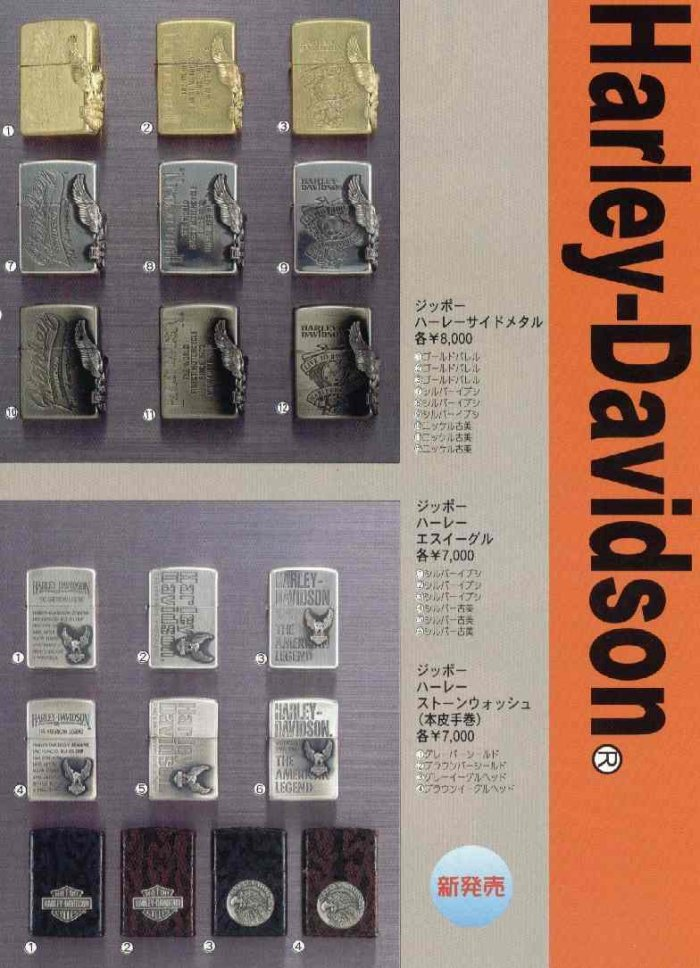 Catalogue ZIPPO 1997 Best selection(Japan version) 5410