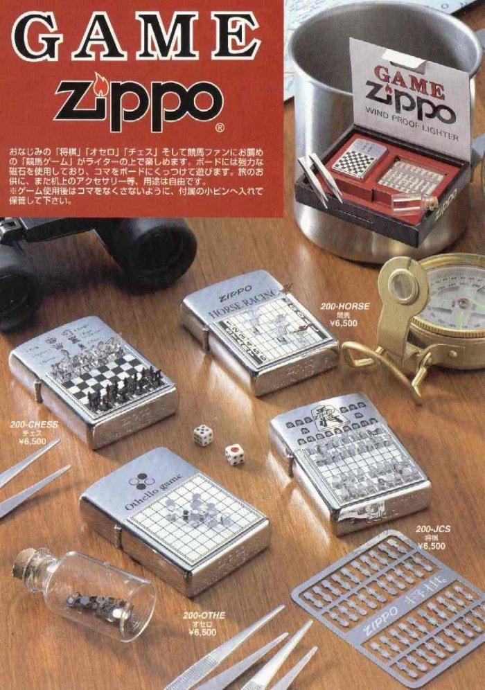 Catalogue ZIPPO 1997 Best selection(Japan version) 6610