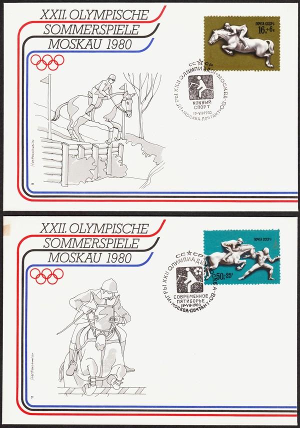 Olympische Sommerspiele 1980 Moskau Neu-110