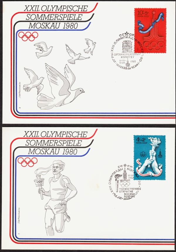 Olympische Sommerspiele 1980 Moskau Neu-310