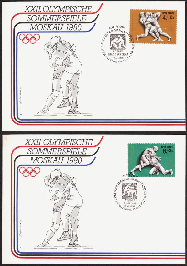 Olympische Sommerspiele 1980 Moskau Neu-410