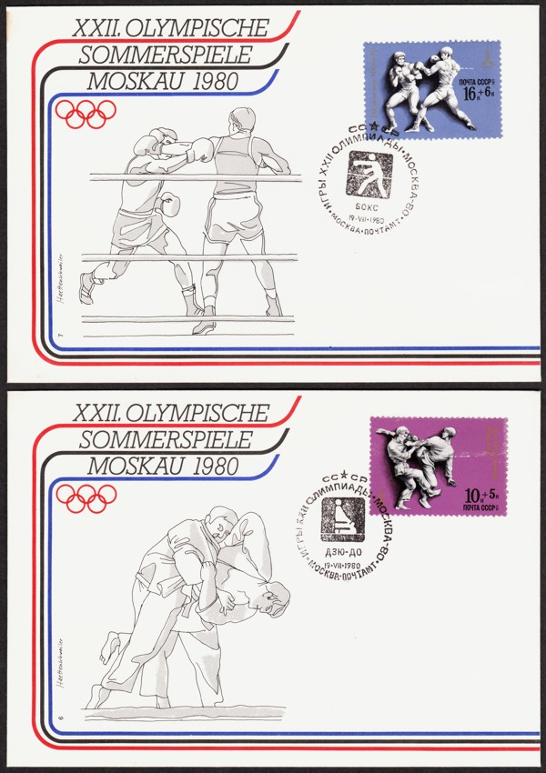 Olympische Sommerspiele 1980 Moskau Neu-510