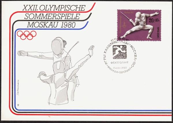 Olympische Sommerspiele 1980 Moskau Neu-610