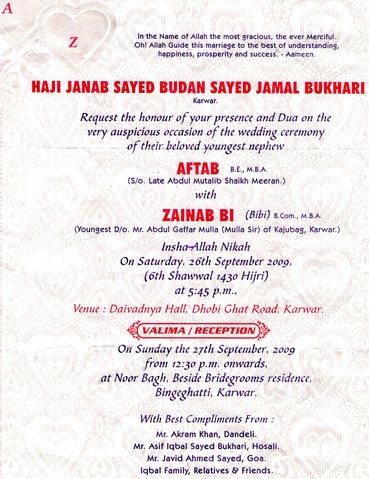 Marriage Invitation (Aftab and  Zainabbi ) Aftab_10