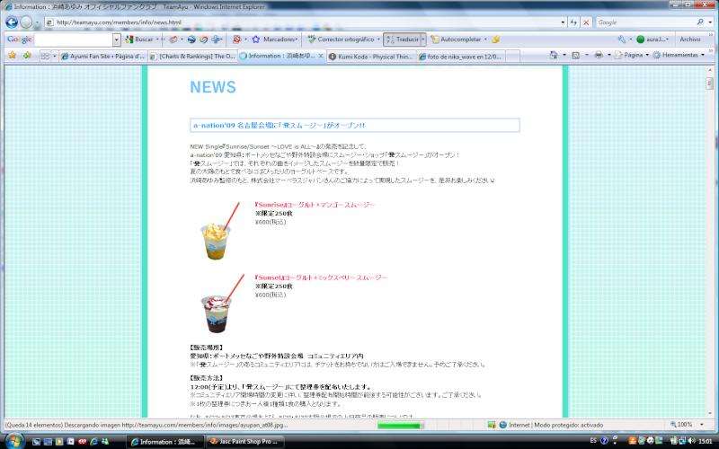 A-Nation 09 Nouvelle tracklist 08/09 [+Photos Tokyo] - Page 3 Anatio10
