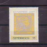 Personalisierte Briefmarke Scanne17