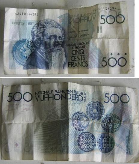 billets et pieces de belgique 500_fb11