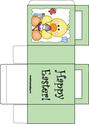 Всичко от хартия и картон - Page 2 318