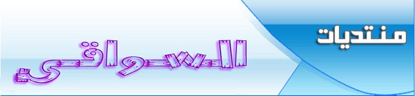القران اولا  I_logo11