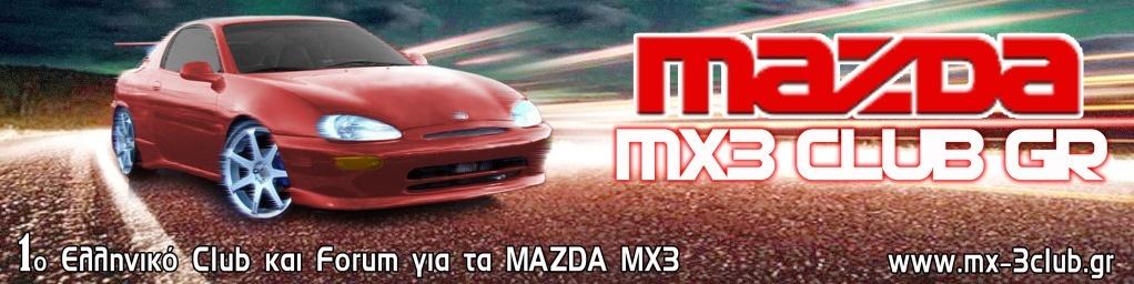 Mazda Mx3 Club Gr:Ελληνικό Club & Forum