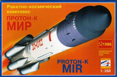 Proton-K [STC Start 1/288] - Recherche traduction du Russe Box10