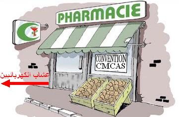 Alternative Medicine Attarc10