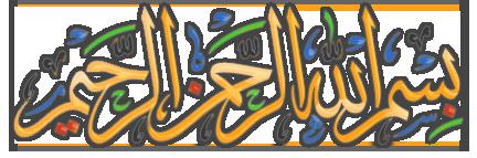 كتاب الاعجاز العلمي في القران الكريم للدكتور زغلول النجار 106jat10