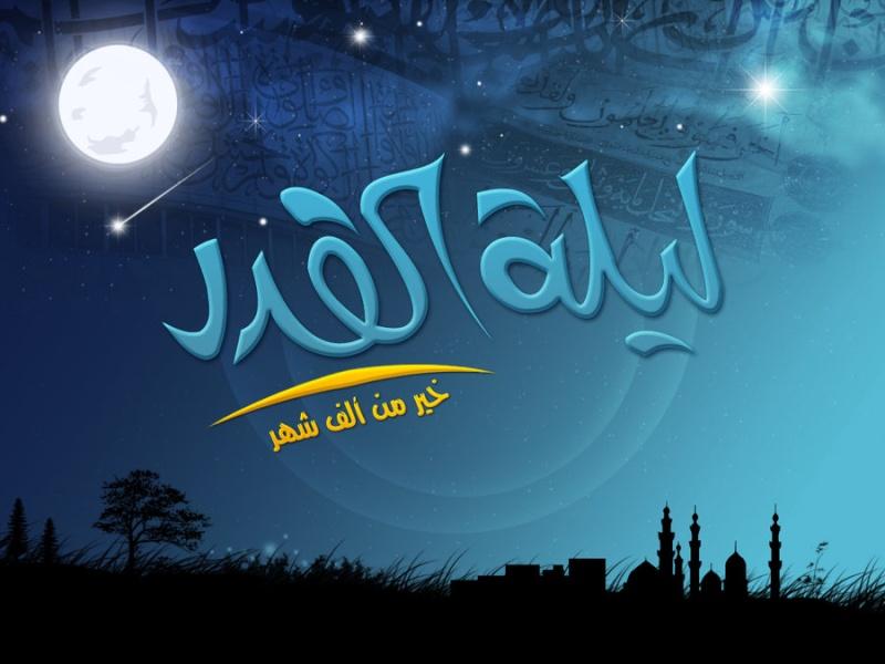 موسوعة كاملة عن ليله القدر 203_al10