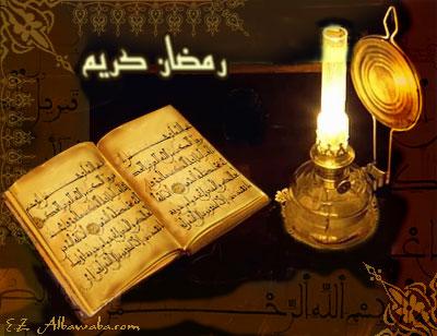 زاد المسلم في قيام ليل رمضان والاعتكاف 3310