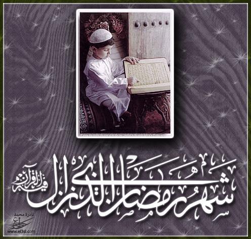 زاد المسلم في قيام ليل رمضان والاعتكاف 4510
