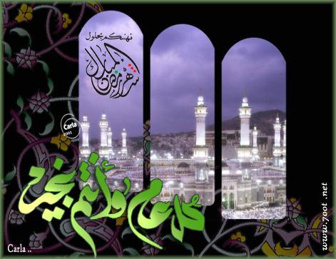 اكبر مكتبة نغمات بمناسبة شهر رمضان علي مستوي المنتديات 810