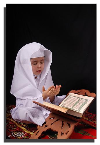 زاد المسلم في قيام ليل رمضان والاعتكاف M_1810